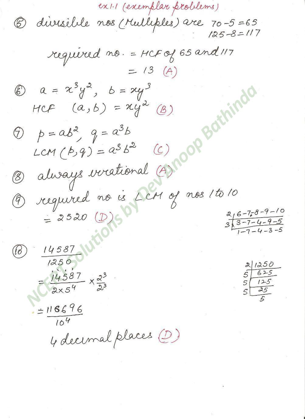 ncert exemplar book class 11 maths pdf download